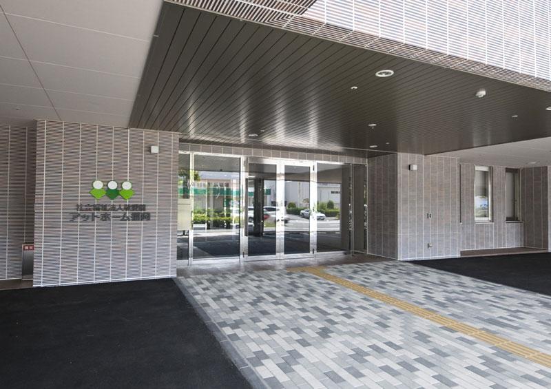 アットホーム福岡新築工事